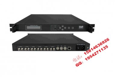 IRD 7IN1 DVB-S S2 with 7