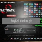 Satellite receiver price